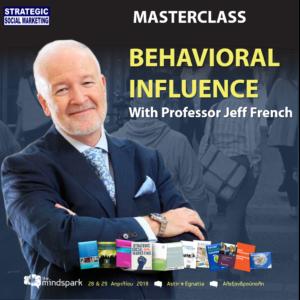 Professor French Masterclass