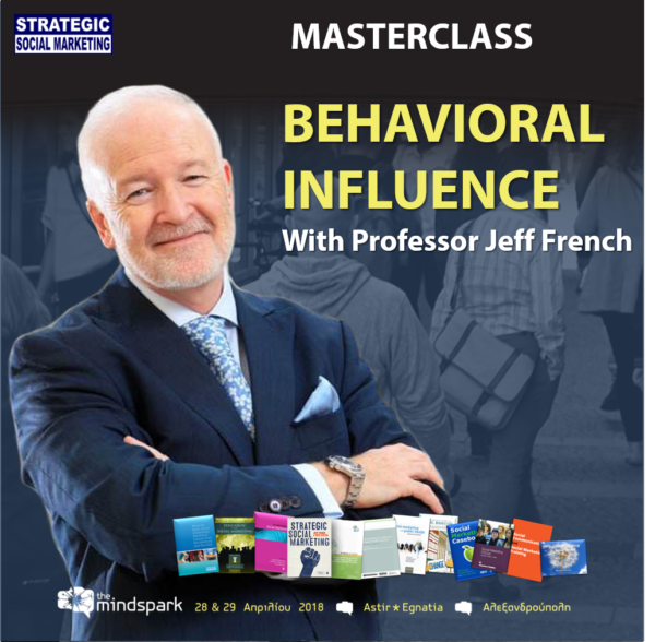 Professor French Masterclass