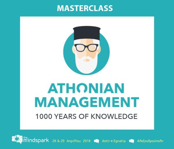 ATHONIAN MANAGEMENT MASTERCLASS
