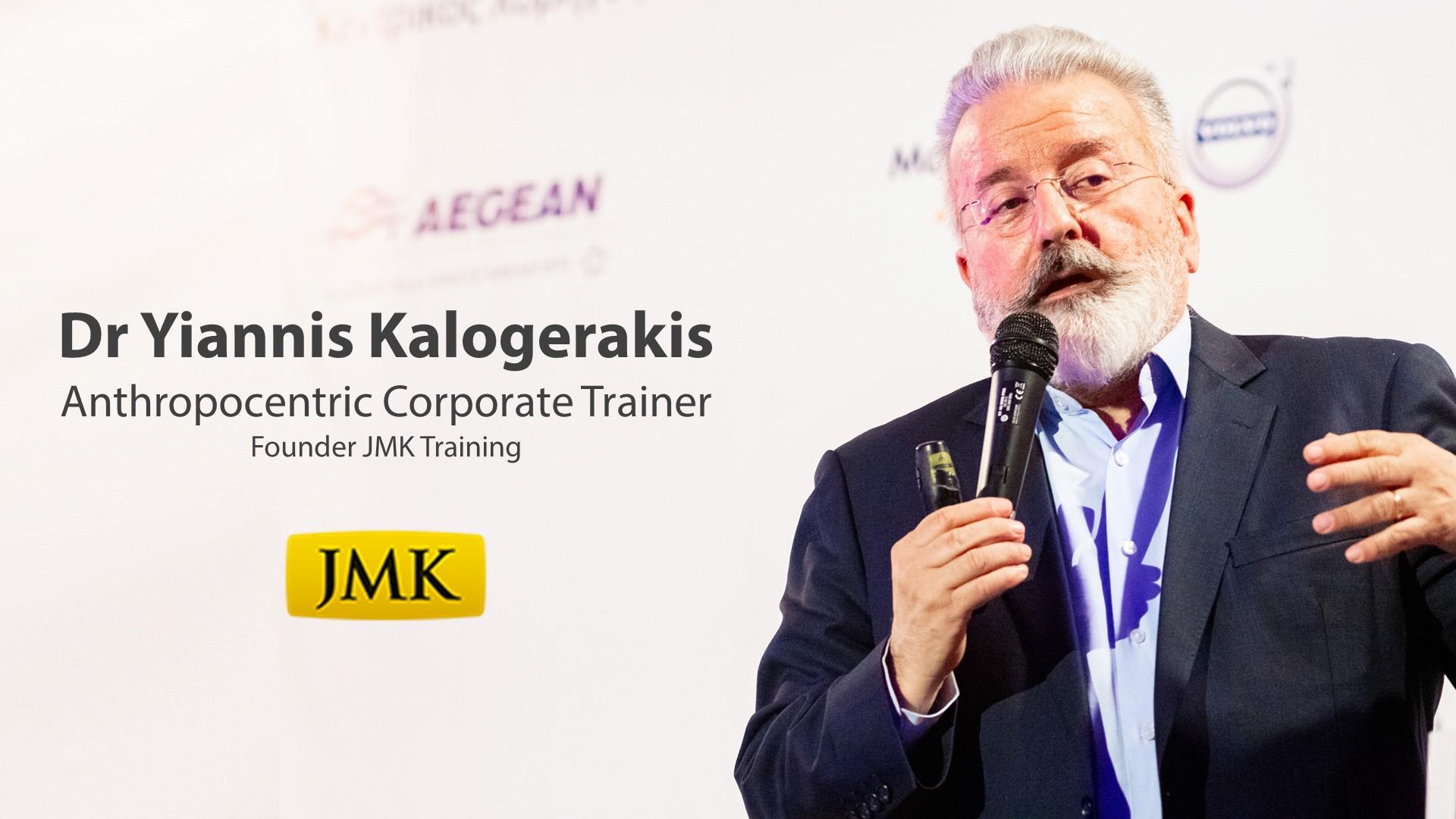 mindspark Dr Yiannis Kalogerakis