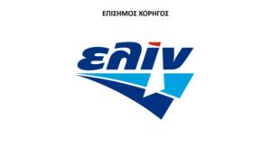 Elinoil