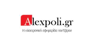 alexpoli.gr