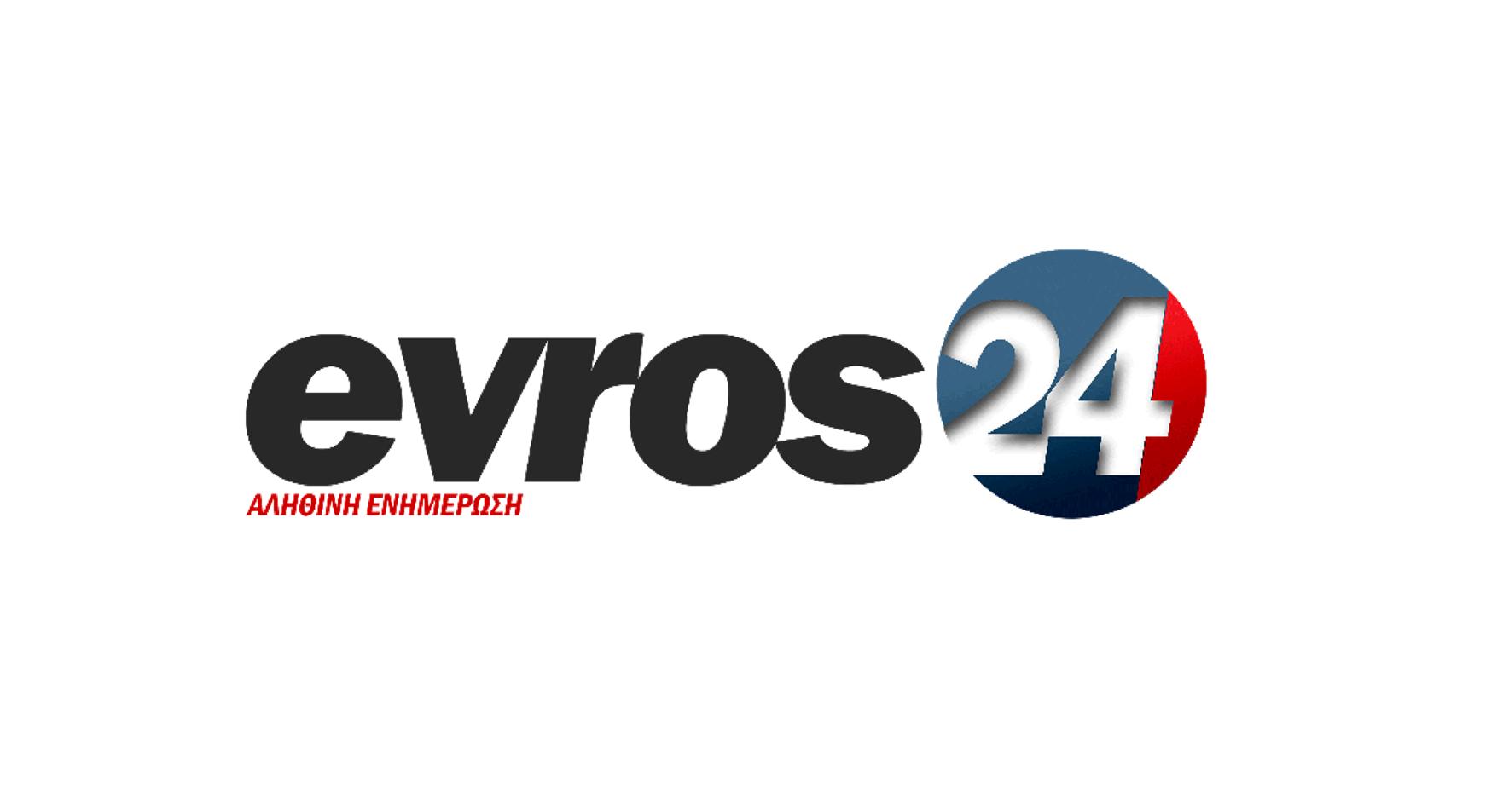Evros 24