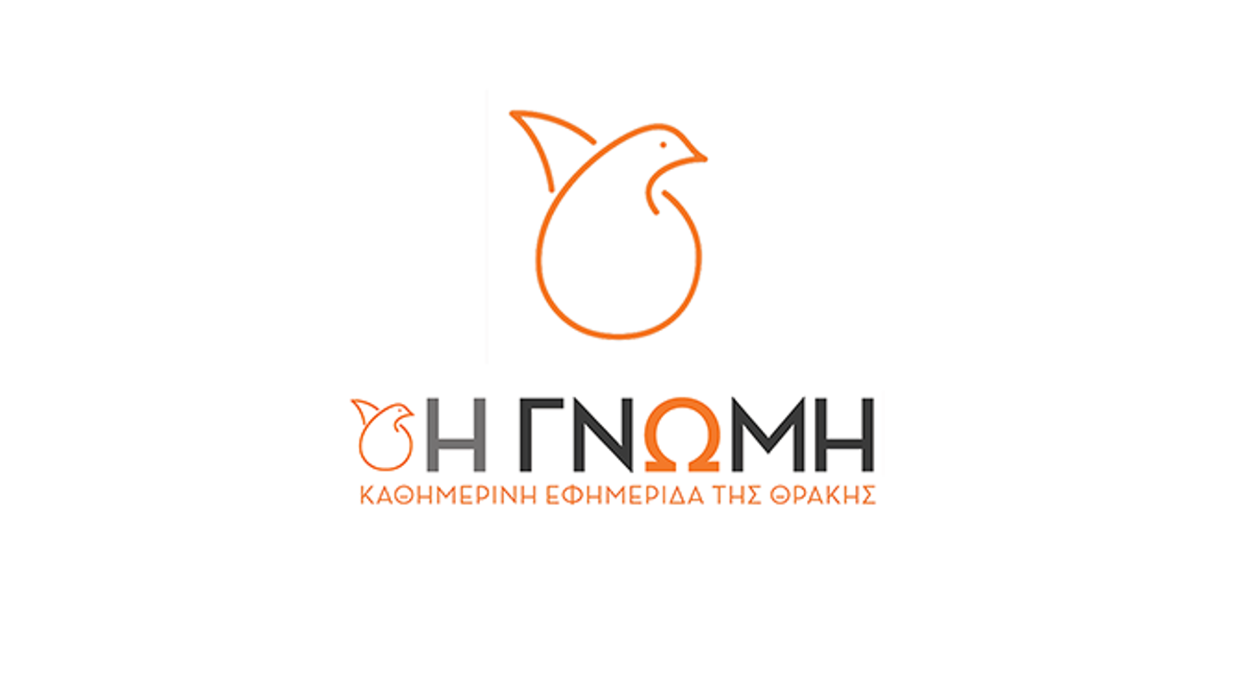 Gnomi Daily Journal of Thrace