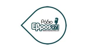 radio evros